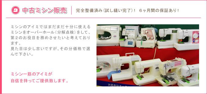 衣縫人 BL-55EXS ジューキ 最安値価格: 絵