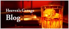 Heaven's Garage Blog